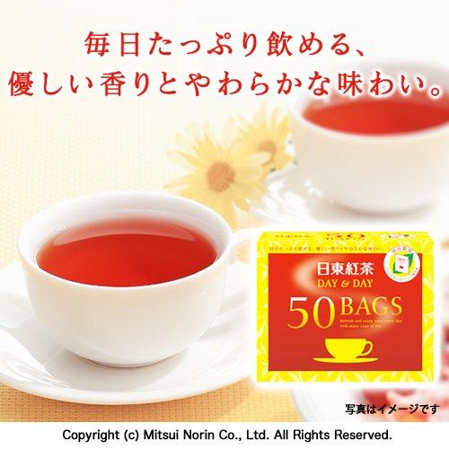 日東紅茶 DAY&DAY ティーバッグ 50袋入り