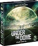 アンダー・ザ・ドーム シーズン2(トク選BOX) [DVD]
