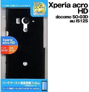 ラスタバナナ Xperia acro HD(SO-03D/IS12S)用 ハードケース ブラック C824ACROHD