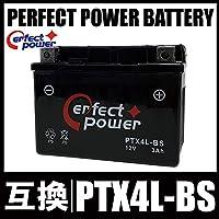 PERFECT POWER PTX4L-BS バイクバッテリー 【互換 YTX4L-BS YT4L-BS DT4L-BS FTH4L-BS】 初期充電済 即使用可能 Dio ディオ タクト ジャイロ NS-1 スーパーカブ NSR250 ジョグ ギア アクシス TZR250 R1-Z