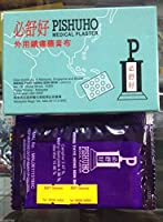 Pishuho 医療プラスター、10 4.2×6.5センチメートルのセンチ、マイナーな疼痛緩和の痛み