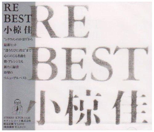 RE BEST