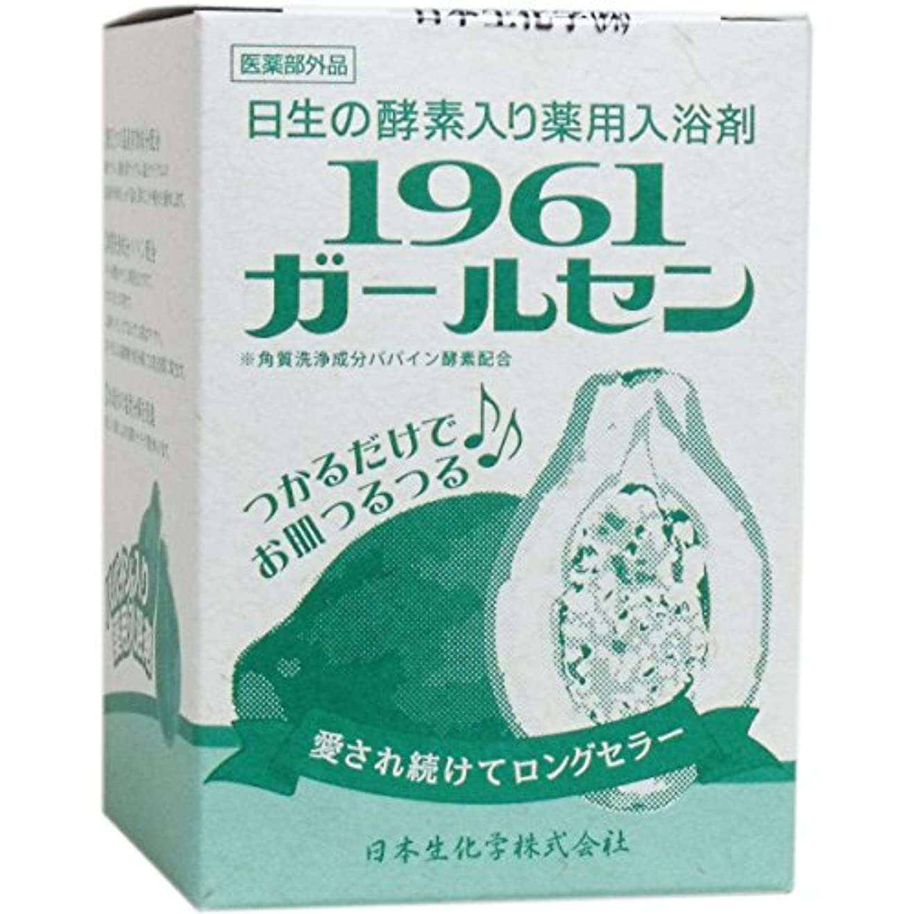 動機旅客前売酵素入り薬用入浴剤 1961ガールセン 10包入 [医薬部外品]