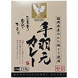 四ツ山食品 福栄組合 はかた地鶏 手羽元カレー 210g