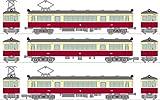 鉄道コレクション 鉄コレ 長野電鉄 モハ1000形 3両セット