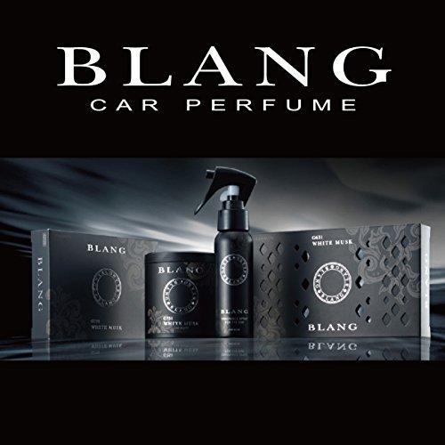 カーメイト 車用芳香剤 ブラング ブースター 置き型 シート下 ホワイトムスク(フローラルムスク系の香り) ブラック 165g G631