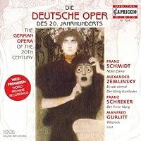 20世紀ドイツ・オペラ・世界初録音ハイライト