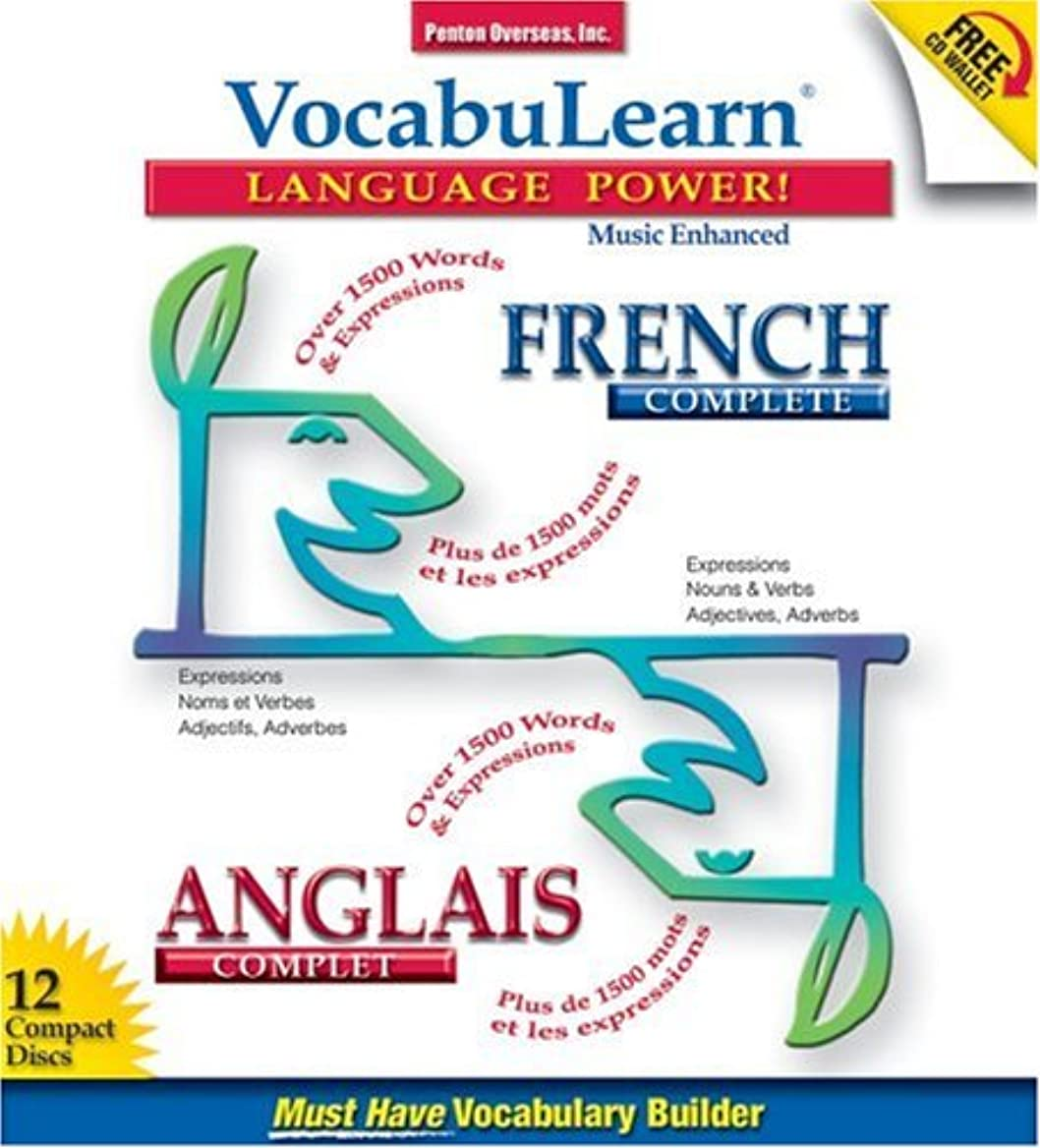 敬な普遍的な有効Vocabulearn French Complete