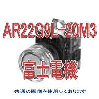 富士電機 AR22G9L-20M3O 丸フレーム透明フルガード形照光押しボタンスイッチ (LED) オルタネイト AC220V (2a) (橙) NN