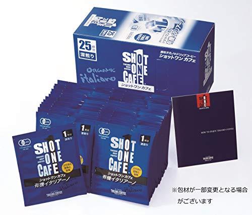 タカノコーヒー ショットワンカフェ 有機イタリアーノ 粉 7gx25p 175g