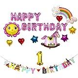 お誕生日 1歳 木馬 男の子 青 ハッピー バースデー パーティー 飾り バルーン 風船 空気入れ ポンプ 付き ガーランド 付き セット