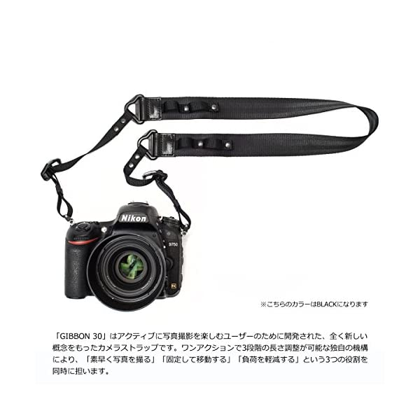 [ベルーフ] カメラストラップGIBBON 3...の紹介画像3