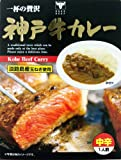 神戸牛カレー 200g