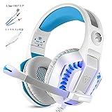 Amazon.co.jpBeexcellent ゲーミング ヘッドセット マイク付き ノイズキャセリング LEDライト ヘッドアーム伸縮 (ホワイト&ブルー)