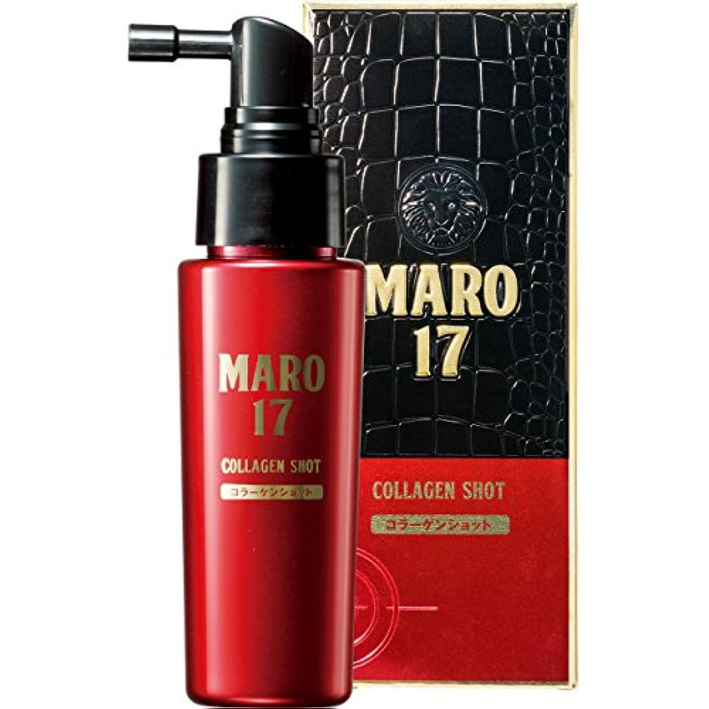 トランペット副産物解決するMARO17 コラーゲン ショット 50ml