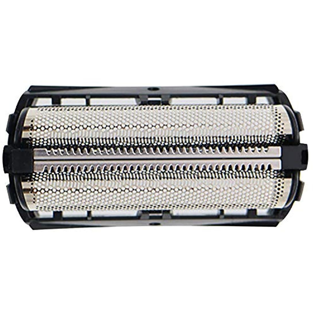 レオナルドダ抑圧先WyFun シェーバー替刃 適用 フィリップスQC5550用交換シェーバーフォイル/カッターユニットシェーバーヘッドQC5580メンズトリマー用回転ブレード