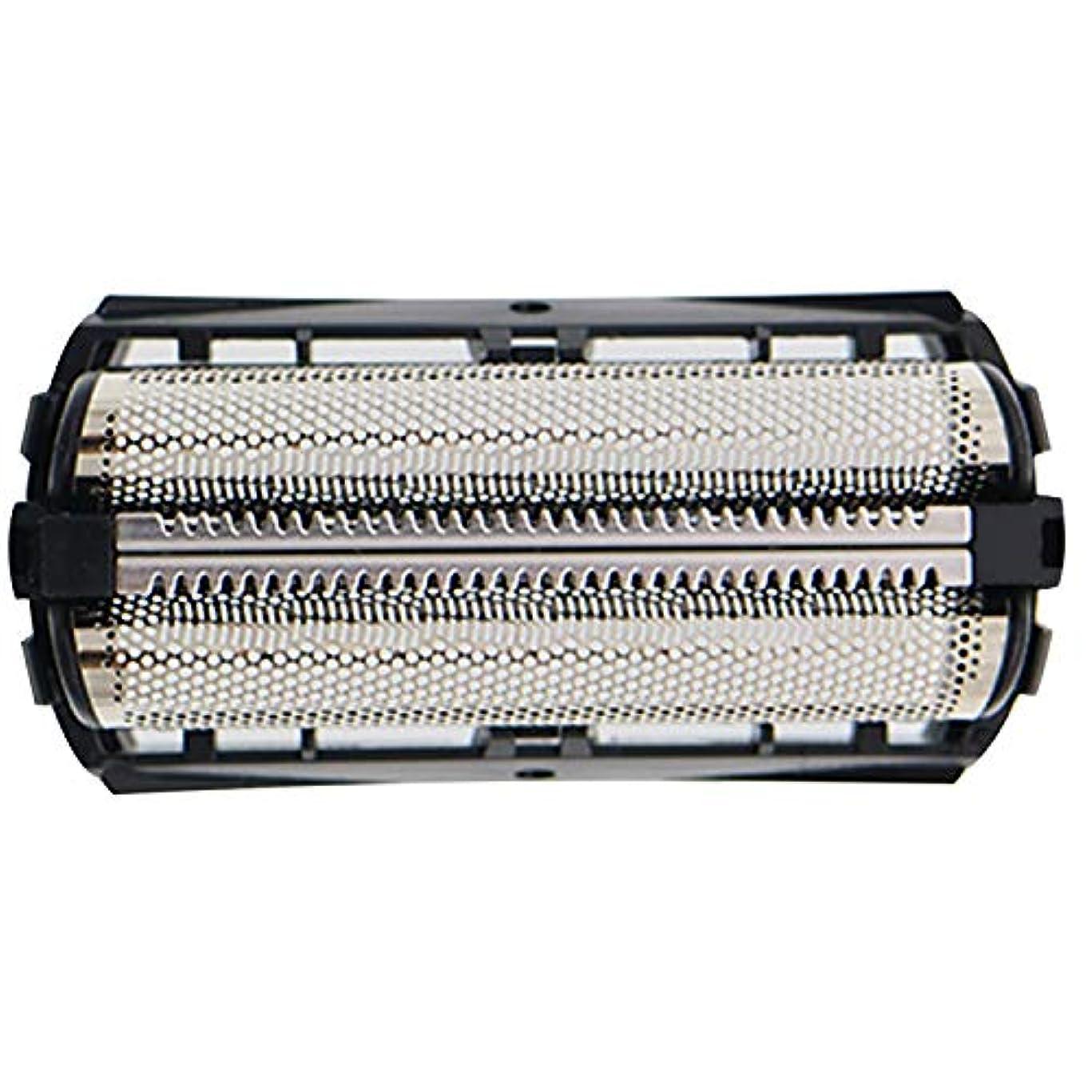 空のバー支援WyFun シェーバー替刃 適用 フィリップスQC5550用交換シェーバーフォイル/カッターユニットシェーバーヘッドQC5580メンズトリマー用回転ブレード