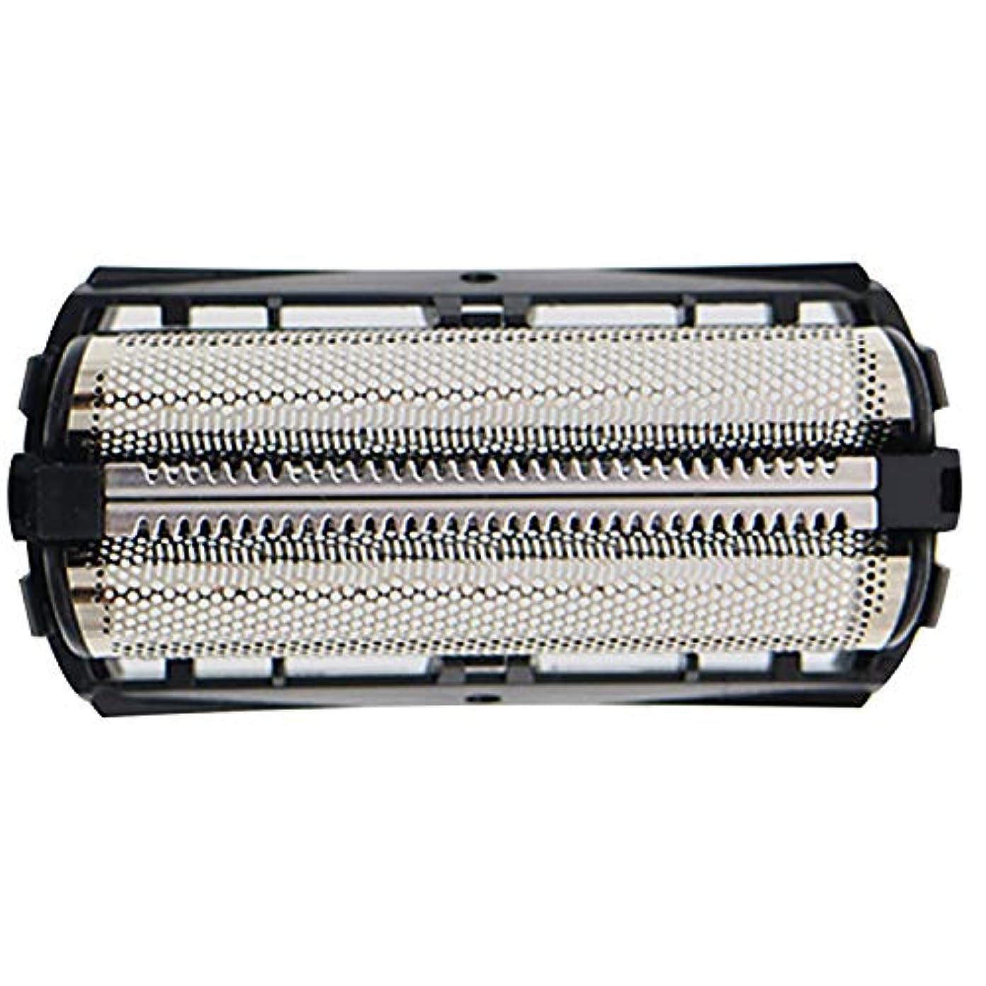 寛容な幸福同様のWyFun シェーバー替刃 適用 フィリップスQC5550用交換シェーバーフォイル/カッターユニットシェーバーヘッドQC5580メンズトリマー用回転ブレード