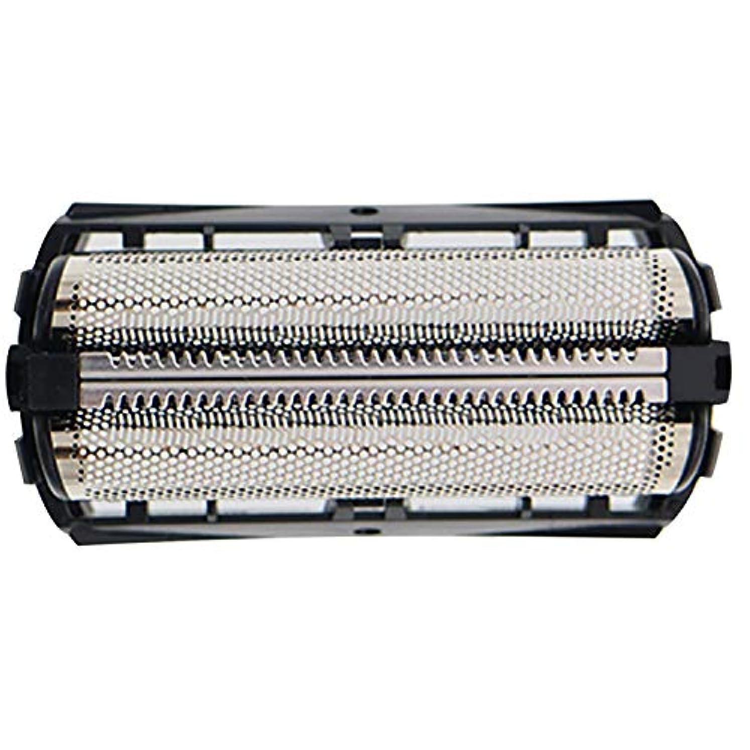 新しい意味二十シャックルWyFun シェーバー替刃 適用 フィリップスQC5550用交換シェーバーフォイル/カッターユニットシェーバーヘッドQC5580メンズトリマー用回転ブレード