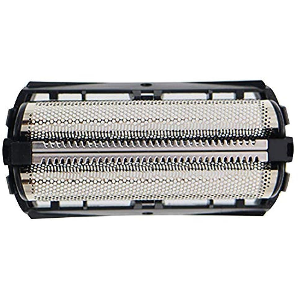 用量照らす揃えるWyFun シェーバー替刃 適用 フィリップスQC5550用交換シェーバーフォイル/カッターユニットシェーバーヘッドQC5580メンズトリマー用回転ブレード