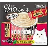 【まとめ買い10%OFF対象商品】 チャオ (CIAO) 猫用おやつ ちゅ~る まぐろ 贅沢セレクト 14グラム (x 20)