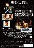 マイ・ルーム [DVD] 画像