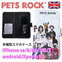 [ALL] iPhone6・6S/iPhone7/iPhone8/iPhoneX/android/Xperia Z3対応【PETS ROCK ペッツロック】手帳型/動物/スマホケース/カバー/海外セレブ/ブランド