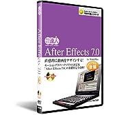 AfterEffects 7.0 DVD講座:後編