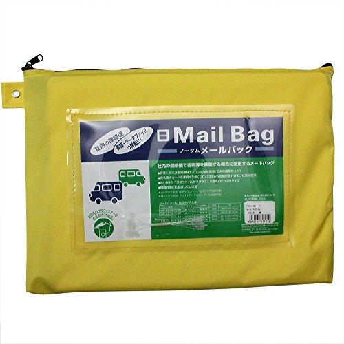 サクラクレパス メールバッグ A4 イエロー NM-01-Y