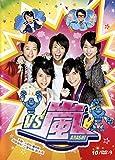 VS嵐(ARASHI) DVD-BOX 10枚組