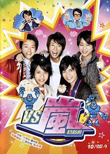VS嵐(ARASHI) DVD-BOX 10枚組...