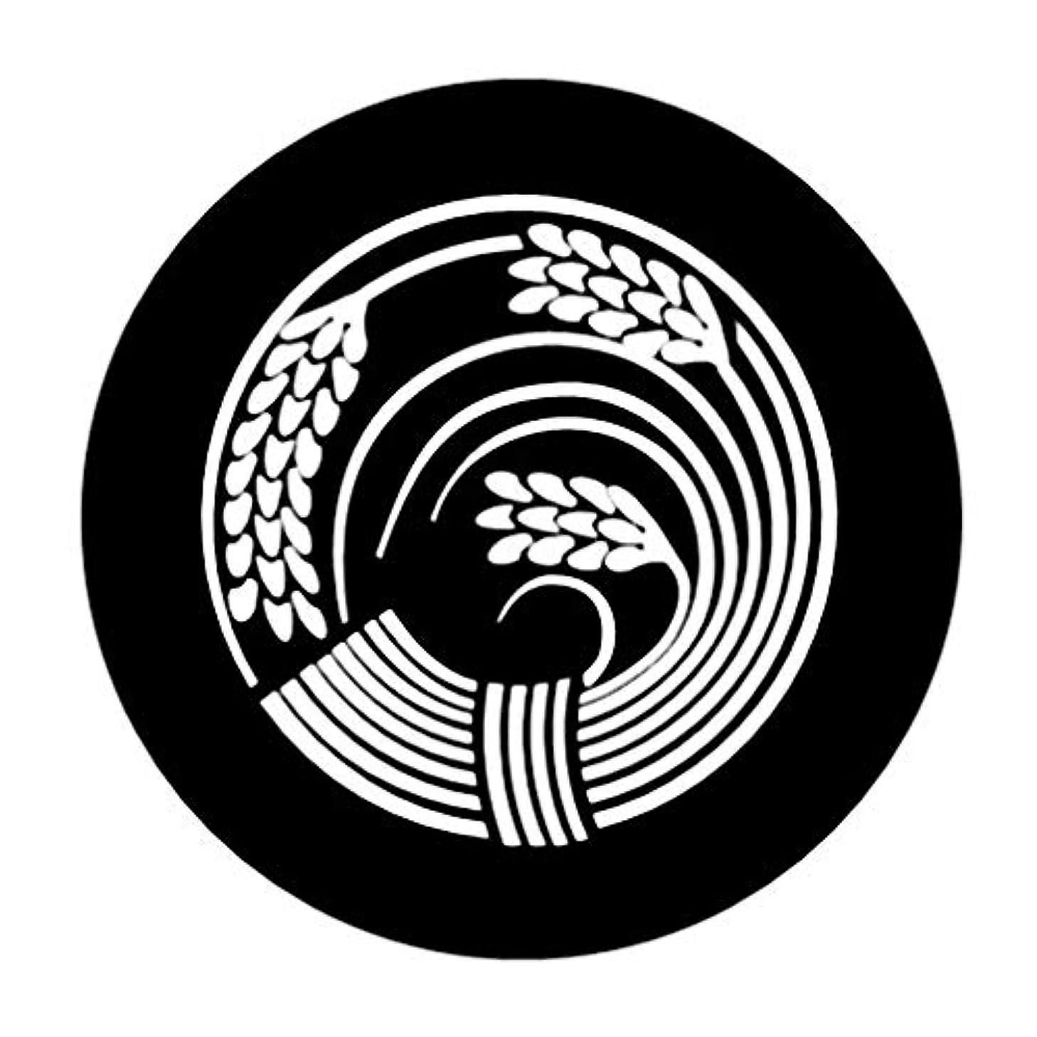 誇りペック四半期家紋シール 稲の丸紋 布タイプ 4cm x 4cm 6枚セット NS4S-037