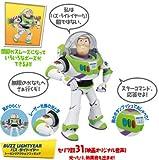 トイ・ストーリー トーキングアクションフィギュア バズ・ライトイヤー2011『所さん』ヴァージョン