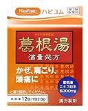 【第2類医薬品】ハピコム 葛根湯エキス細粒V「コタロー」 12包