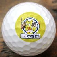 名入れ ゴルフボール ブリヂストン ツアーステージ エクストラディスタンス ホワイト 1ダース UV加工 スピード対応