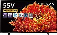 東芝 55V型 液晶テレビ レグザ 55C340X 4Kチューナー内蔵 外付けHDD W録画対応 (2020年モデル)