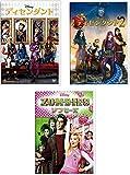 【Amazon.co.jp限定】Disney ディセンダント1~2&ソンビーズ3本セット [DVD]