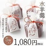 水羊羹(みずようかん) 5個入 京都・桂 鶴屋光信
