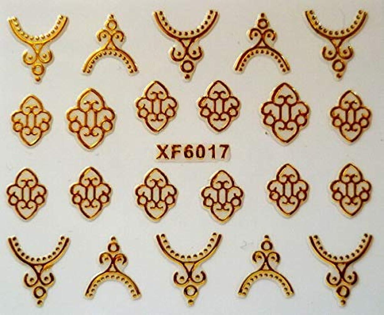 刈る弱める温かい自己粘着ネイルステッカーデザインアートDecoprationロゴステッカーデカールDiyファッションアートゴールド色有名な花のステッカー、6017