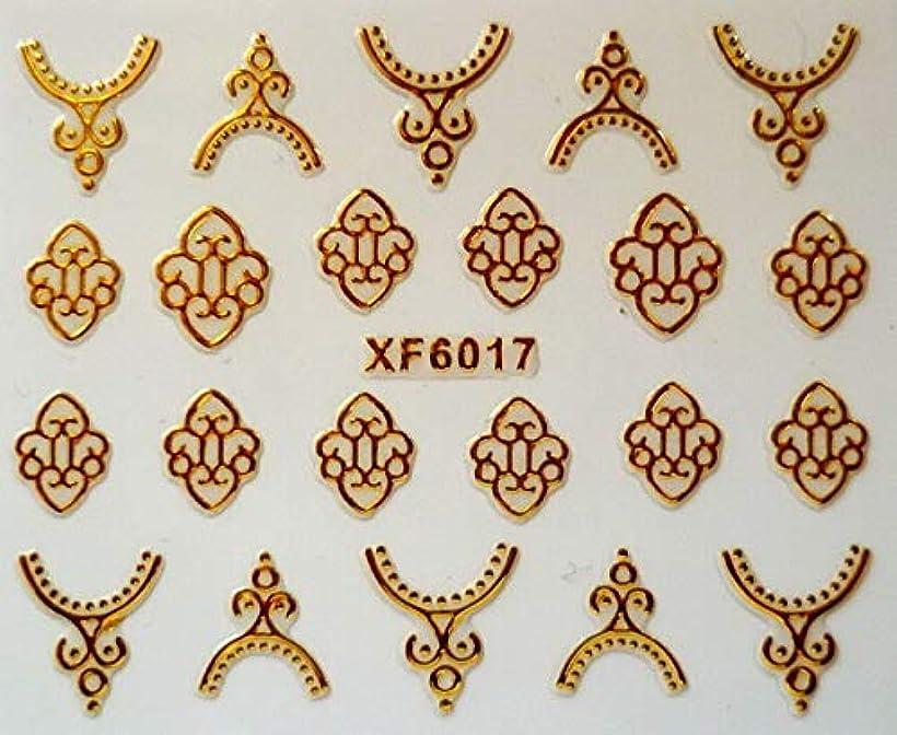 震えパン内訳自己粘着ネイルステッカーデザインアートDecoprationロゴステッカーデカールDiyファッションアートゴールド色有名な花のステッカー、6017
