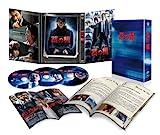【初回限定生産】藁の楯 わらのたて ブルーレイ&DVDセット プ...[Blu-ray/ブルーレイ]