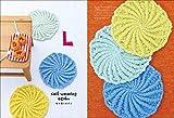ダンボール織り機で、手織りざぶとん: フサフサ、もこもこのあったか系から、裂き織りや自然素材の夏仕様まで 画像