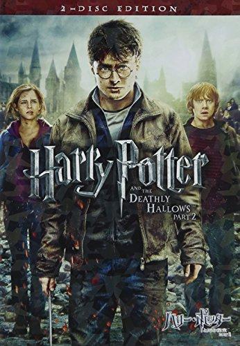 【初回限定生産】ハリー・ポッターと死の秘宝 PART 2 特別版 [DVD]の詳細を見る