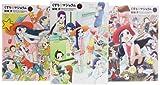 くすりのマジョラム コミック 1-3巻セット (まんがタイムKRコミックス) -