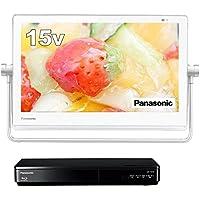 パナソニック 15V型 ポータブル 液晶 テレビ プライベート・ビエラ UN-15TD7-W 防水タイプ 500GB ブルーレイプレーヤー/HDDレコーダー付き ホワイト