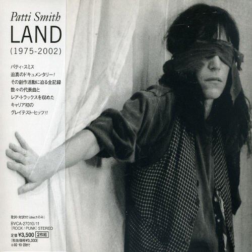 ランド(1975-2002)~グレイテスト・ヒッツの詳細を見る