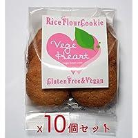 VegeHeart(ベジハート)グルテンフリー&ヴィーガン米粉クッキープレーン8個入x10個セット