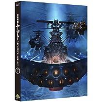 【Amazon.co.jp限定】宇宙戦艦ヤマト2202 愛の戦士たち<メカコレ「ヤマト2202(クリアカラー)」付> 7 (初回限定生産) (福井晴敏(シリーズ構成・脚本)書き下ろしドラマCD付) [Blu-ray]