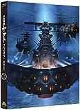 宇宙戦艦ヤマト2202 愛の戦士たち 7[Blu-ray/ブルーレイ]