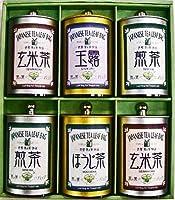 伊勢茶の葉・物語 お茶のギフトセット(6本セット)